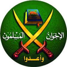 الأخوان المسلمون