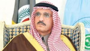 الأمير خالد بن بندر بن عبد العزيز