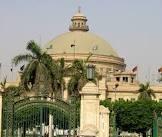 جامعة-القاهرة3
