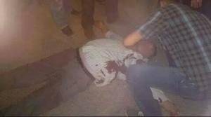 قتيل الأسكندرية