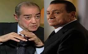 مبارك و فريد الديب