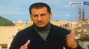 مراسل الجزيرة