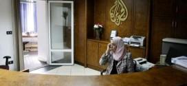 مكتب الجزيرة