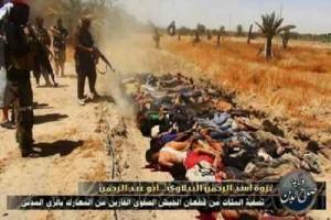 صور لأعدام الطلبه خمن قبل داعش