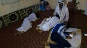 السعودية المسن