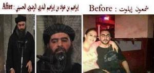 الصورة التى نشرتها  المخابرات الأيرانية