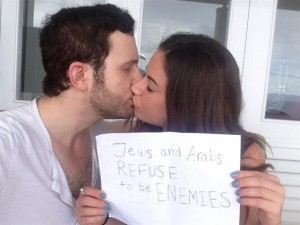 الشاب  اليهودى والفتاة العربية