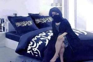 العاهرة فوق سرير خليفة المسلمين