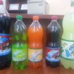 زجاجات  ترى