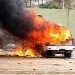 انفجار سيارة