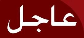 عاجل: الأتحاد الأفريقى يغرم مصر 2 مليون دولار ويرفض طلب مد المهلة.