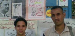 محمد  فاضل مع الشهيد الحسينى ابو ضيف