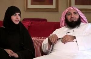 الداعية وزوجته