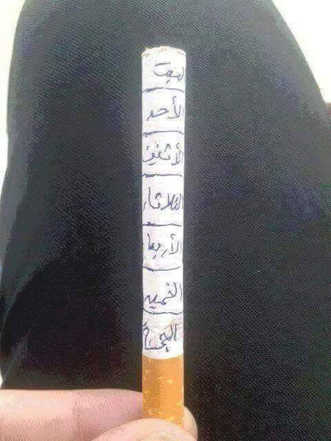 أرتفاع السجائر