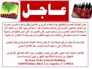 10420183_10153665687409816_3048807215471380113_n