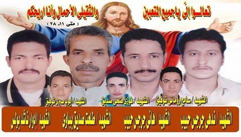 أسماء  شهداء  سوهاج
