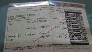 التذكرة