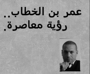 المستشار / سامح عبدالله رئيس محكمة إستئناف بالاسكندرية