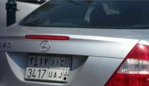 كشف هوية صاحب السيارة السعودية في الكيان الاسرائيلي!