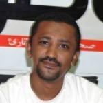 عبد الله مشالى