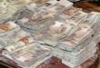 أموال مصرية
