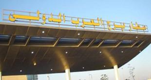 مطار-برج-العرب