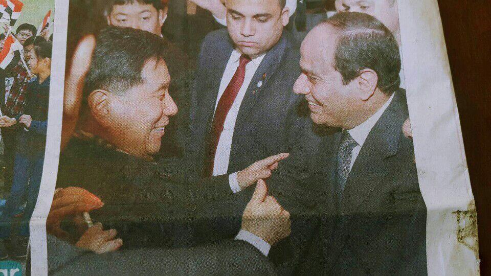 الرئيس السيسى مع رئيس الجمعية الكورية المصرية