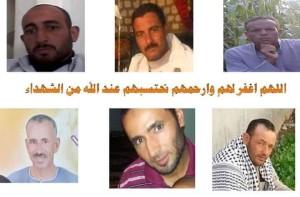 صور المتوفين بالأردن