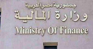 Voice-Emirates_وزارة_المالية_المصرية1