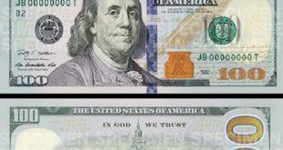 دولار