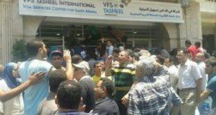 مكتب تساهيل مصر