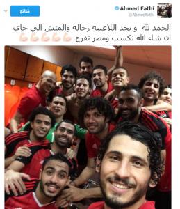 893128-أحمد-فتحى-على-تويتر