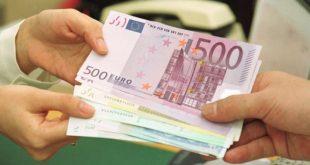 أسعار-اليورو-اليوم