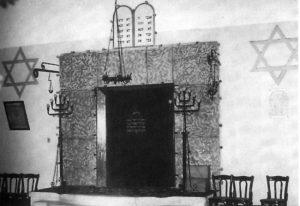 محراب-المعبد-اليهودي-في-الخرطوم-650x447
