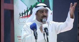 الشاعر الكويتى