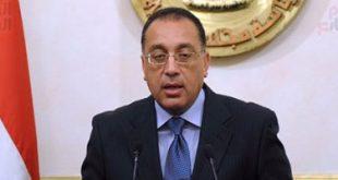 د. مصطفى مدبولي رئيس الحكومة المصرية