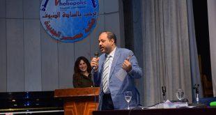 ناصر عدلي ـ المفكر الاقتصادي ـ