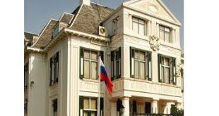 السفارة الروسية في القاهرة