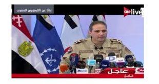 تامر الرفاعي ـ المتحدث العسكري ـ