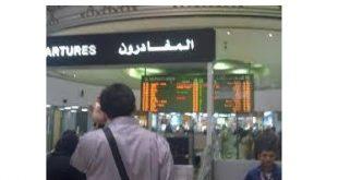 المصريون في الخارج