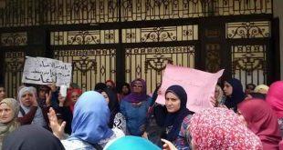 مظاهرات أولياء الأمور أمام وزارة التربية والتعليم