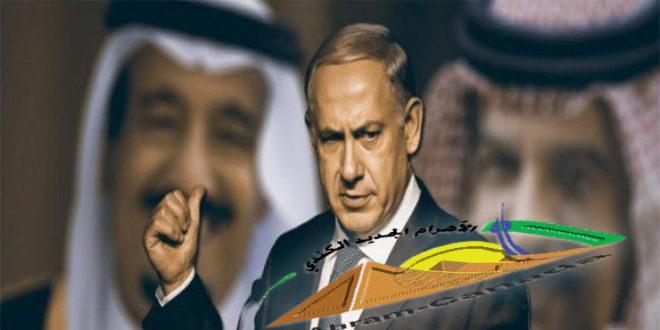 وفد يهودي بالسعودية