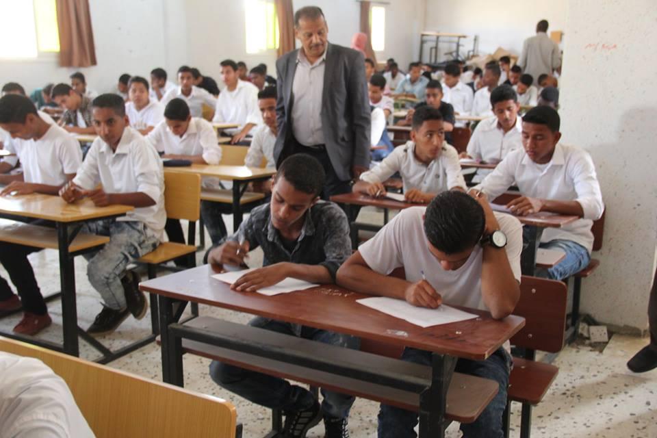 التعليم فى ليبيا