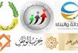 الحياة الحزبية الليبية