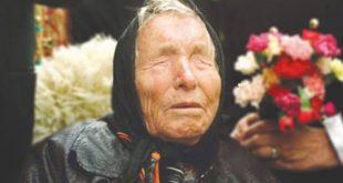 صورة أرشيفة للعرافة البلغارية
