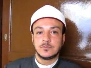 الشيخ ميزو