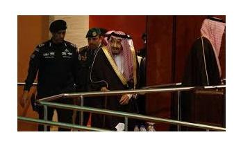 الأمن السعودي وسلمان