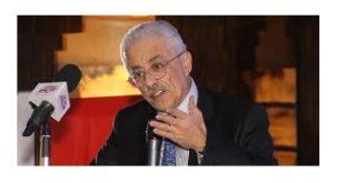 وزير التعليم المصري
