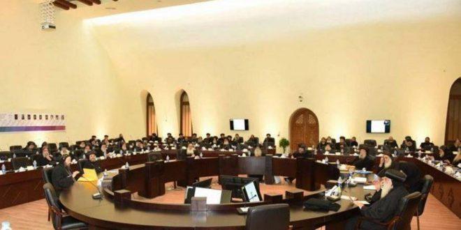 المجمع المقدس للكنيسة المصرية