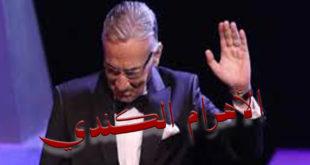 """الفنان الراحل """" عزت أبو عوف """""""